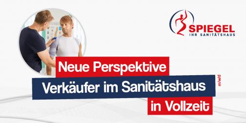 Verkäufer_im_Sanitätshaus_Vollzeit